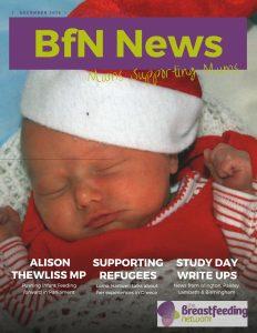 BFN NEws (5)-page-001